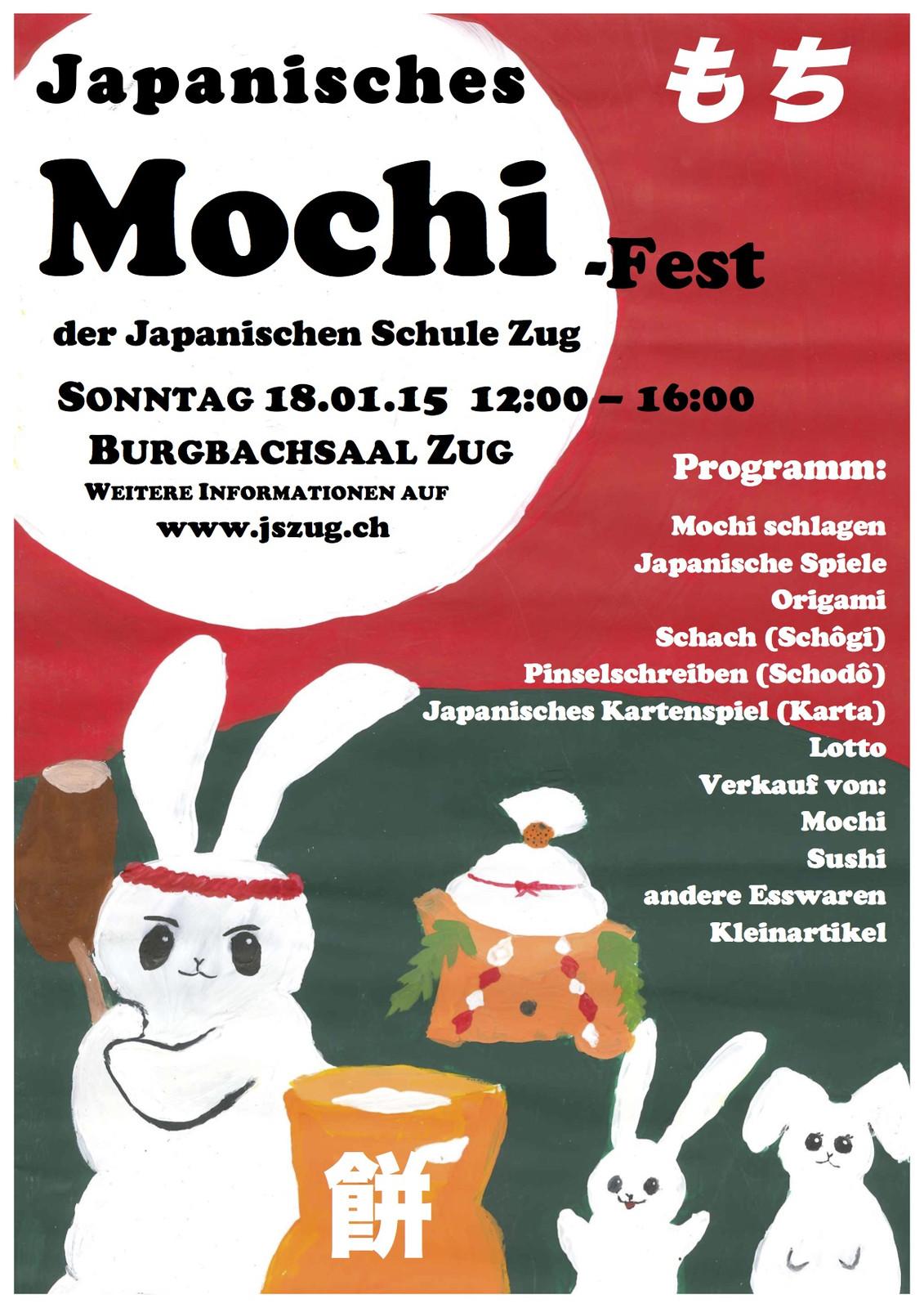 Mochifest_2014_de_2